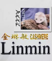 Пряжа Linmin Norka