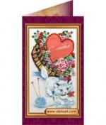 """Набор-открытка АО-019 """"С любовью 2"""""""