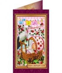"""Набор-открытка АО-012 """"С новорождённой"""""""