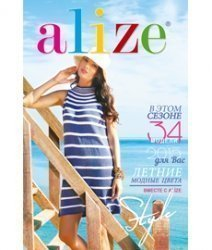 Журнал Alize №92 весна-лето