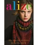 Журнал Alize №15