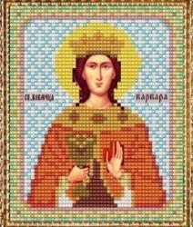 """Набор для вышивания бисером ВБ-102 """"Икона Святой Великомученицы Варвары"""""""
