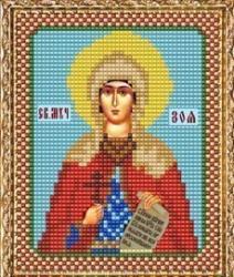 """Набор для вышивания бисером ВБ-140 """"Икона Святой Мученицы Зои"""""""