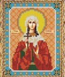 """Набор для вышивания бисером ВБ-148 """"Икона Святой Мученицы Софии"""""""