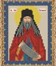 """Набор для вышивания бисером ВБ-215 """"Икона Святого Льва Оптинского"""""""