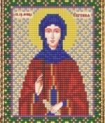 """Набор для вышивания бисером ВБ-219 """"Икона Святой Евгении"""""""