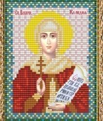 """Набор для вышивания бисером ВБ-251 """"Икона Святой Великомученицы Клавдии"""""""