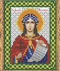 """Набор для вышивания бисером ВБ-258 """"Икона Святой Великомученицы Прасковьи (Параскевы)"""""""