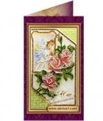 "Набор-открытка АО-018 ""С Днём бракосочетания"""