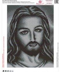 Рисунок для вышивания бисером на холсте 616ВХ