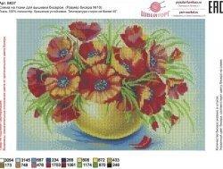 Рисунок на ткани для вышивания бисером ШвейТорг В637