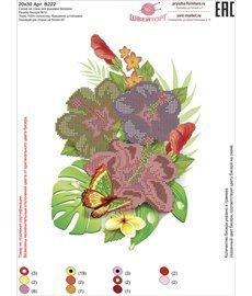 Рисунок на ткани для вышивания бисером ШвейТорг В222