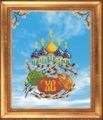 """Набор для вышивания бисером БВБ-558 """"Христос Воскрес"""""""