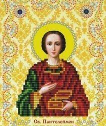 """Набор для вышивания бисером, бусами, стразами БГ-011 """"Икона Святого Пантелеймона """""""