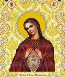 """Набор для вышивания бисером, бусами, стразами БГ-015 """"Икона Пресвятой Богородицы В родах Помощница"""""""