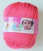 Fashion Baby Silk