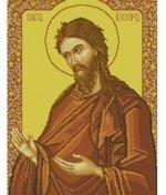 """Схема для вышивания крестом 024 """"Иоан Креститель"""""""