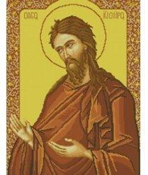 """Схема для вышивания крестом 024 """"Иоанн Креститель"""""""