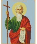 Схема для вышивания крестом 026 Св. Апостол Андрей Первозванный