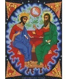 """Схема для вышивания крестом 041 """"Новозаветная Троица"""""""