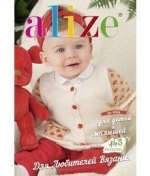 Журнал Alize №19