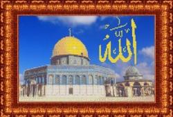 Канва для бисера КБП-3002/1 Мечеть Купол Скалы
