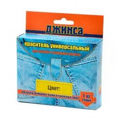 Краситель для джинса 20 гр.