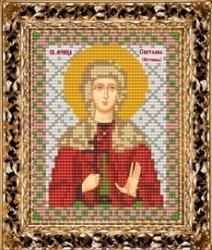 Набор для вышивания бисером ВБ-109 Икона Святой Мученицы Светланы (Фотинии)
