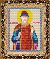 Набор для вышивания бисером ВБ-126 Икона Святого Равноапостольного Князя Владимира