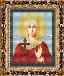 Набор для вышивания бисером ВБ-127 Икона Святой Мученицы Галины