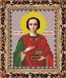 Набор для вышивания бисером ВБ-177 Икона Великомученика и целителя Пантелеймона