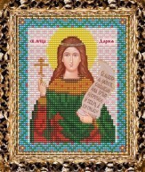 Набор для вышивания бисером ВБ-201 Икона Святой Мученицы Дарьи