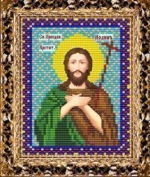 Набор для вышивания бисером ВБ-228 Икона Святого Иоанна Предтеча, крестителя
