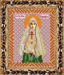 Набор для вышивания бисером ВБ-244 Икона Святой Мученицы Елизаветы