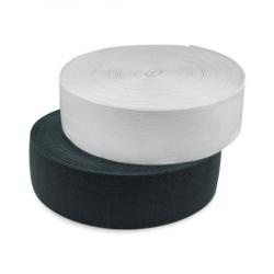 Резинка полиэстер 4,5 см 1/20 м