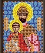 """Рисунок на ткани для вышивания бисером 832Л Св. Царь Николай"""""""