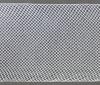 Сетка кринолиновая 2 см 1/5 шт