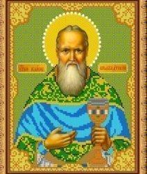 Pисунок на ткани для вышивания бисером 834М «Св. Иоанн Кронштадтский