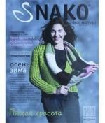 Журнал Nako №23